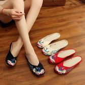 孔雀繡花拖鞋老北京布鞋 中國風休閒散步居家涼拖鞋女鞋