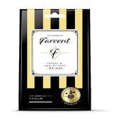 Farcent香水衣物香氛袋-小蒼蘭英國梨 【康是美】