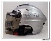 【 ZEUS  ZS 125A 雪帽 素色 亮銀 瑞獅 安全帽 透氣 涼爽款】 半罩 安全帽、蜂巢內襯可拆洗