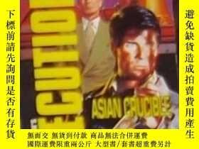 二手書博民逛書店英文原版罕見Asian Crucible by Pendleto