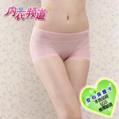 內衣頻道♥6678 台灣製 超輕薄鎖邊無痕 包臀提臀版型 吸水速乾 中腰 內褲- M/L/XL (6入/組)