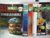 【書寶二手書T2/少年童書_QGH】科學人_62~68期間_共7本合售_全球飲食的挑戰專輯等