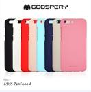 88柑仔店--Goospery ASUS ZenFone4 ZE554KL 手機殼Z01KD保護套磨砂硅膠防摔新款