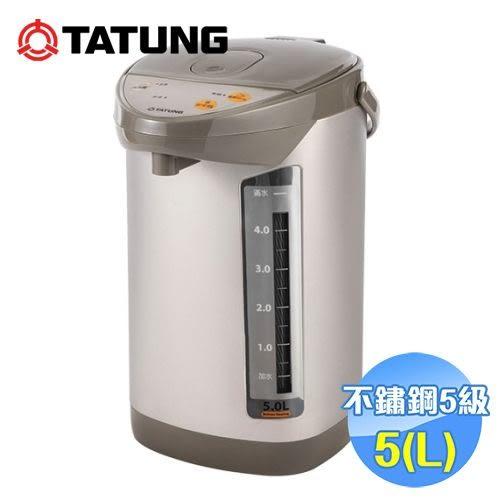 大同 Tatung 5L熱水瓶 TLK-55EB
