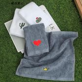 【兩條裝】純棉吸水四方巾情侶家用洗臉家用兒童小毛巾創意面巾【櫻花本鋪】