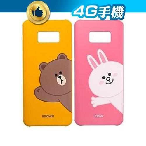 原廠 Samsung Galaxy S8 + Plus LINE 聯名背蓋 手機殼 硬殼 HELLO 熊大 兔兔 出清~4G手機