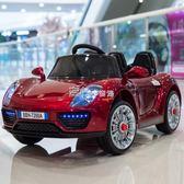 兒童電動車 嬰兒童電動車四輪可坐遙控汽車1-3歲4-5搖擺童車可坐人寶寶玩具車   走心小賣場YYP