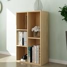 【免運】簡約書櫃 書架 格子櫃 木質櫃子 儲物櫃 簡易收納櫃 組合櫃 置物櫃 組裝式木櫃