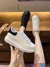 小白鞋 小白鞋女2021新款百搭歐洲站鬆糕厚底秋季白鞋透氣增高網紅女鞋 寶貝計畫 618狂歡