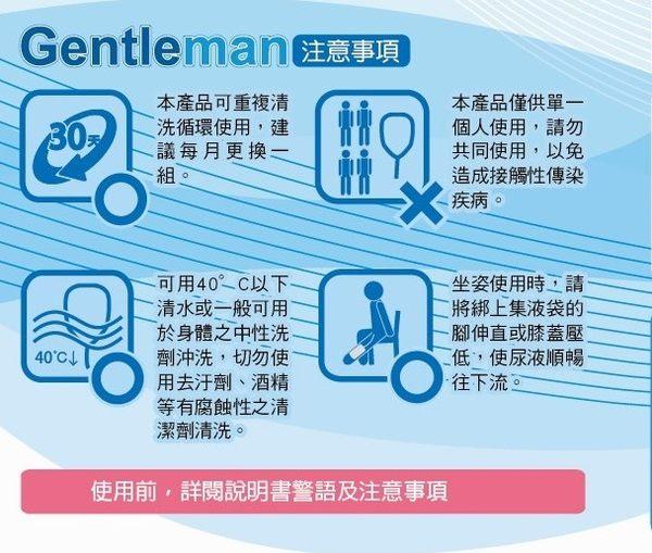 伸適 自遊行泌尿導管附件(攜帶型男性用集尿器)好禮相送