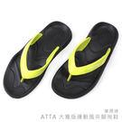 【333家居鞋館】★ATTA大寬版運動風夾腳拖鞋★草原綠