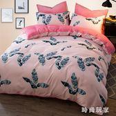 床包組 法蘭絨四件套水洗棉珊瑚絨套件加厚法萊絨被套毛絨床單1.8m床保暖OB989『時尚玩家』