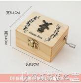 歡慶中華隊音樂盒木質手搖音樂盒髮條音樂盒裝飾擺件創意兒童生日禮物女生節日
