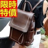 後背包-個性方便實用皮革女後背包3色61w14【巴黎精品】
