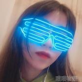 發光眼鏡-蹦迪眼鏡 發光爆閃夜店蹦迪閃光抖音個性發光眼鏡LED派對電音眼鏡 喵喵物語