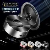 科凌 A5 KELING 重低音鋁合金藍芽喇叭 無線喇叭 可插卡 迷你 音箱 喇叭 360音效