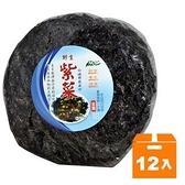 茂格 野生紫菜 75g (12入)/箱【康鄰超市】