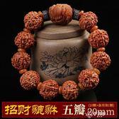 佛珠靈月閣尼泊爾56五六瓣大金剛菩提子手串原籽男士單圈佛珠文玩手鏈3c公社