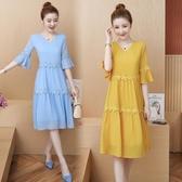 大尺碼洋裝 2020新款韓版女裝大碼連身裙減齡長款雪紡裙