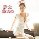 情趣性感睡衣護士制服成人極度透明套裝女士性感睡衣包臀透視sm情真人  圖拉斯3C百貨