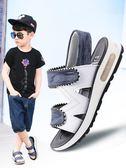 男童鞋 韓版中大童真皮沙灘鞋小童軟底兒童學生童鞋 綠光森林