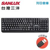 SANLUX台灣三洋 SYKB-08鍵盤(USB)