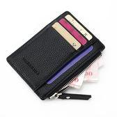 短夾 卡包男士駕駛證皮套超薄多卡位證件卡夾卡套情侶款女式小零錢包
