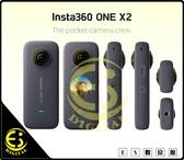 ES數位 Insta360 ONE X2 口袋全景相機 10米防水運動攝影機 環景攝影機 防手震 極限運動 滑板 潛水