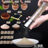 研磨機黑胡椒研磨器椒楜磨粉磨碾碎裝鹽的調料盒手動家用花椒粉瓶調味罐 3C優購HM