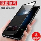 華為nova7手機殼 nova7pro保護套翻蓋式皮套nova7se全包邊防摔5g版『小淇嚴選』