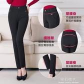 中年女褲子寬鬆休閒褲中老年高腰彈力直筒長褲大碼媽媽裝 完美情人精品館