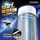CHIMEI奇美 15W強效電擊捕蚊燈 MT-15T0E0