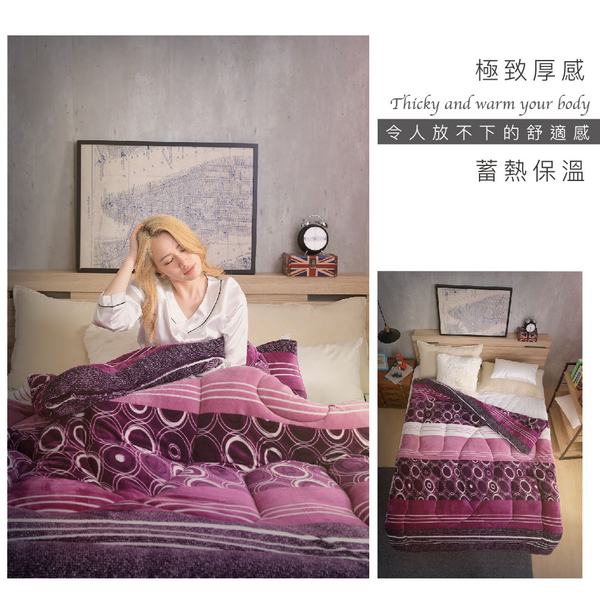 超激厚法蘭絨暖暖被 彩色語言 台灣製 150x200cm 毯被 棉被 毯子 毛毯 Best寢飾