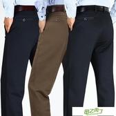 西裝褲 秋冬季男士休閒褲子高腰寬鬆款中老年人爸爸男褲中年直筒西褲【降價兩天】