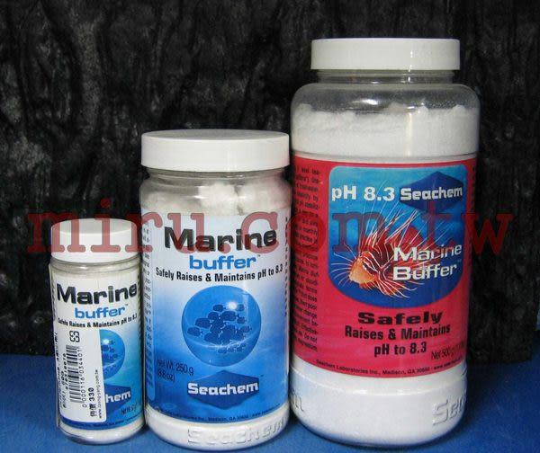 【西高地水族坊】美國原裝進口 西肯Seachem 海魚PH8.3鎖定劑(粉狀)(250g)