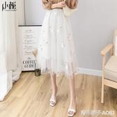 白色網紗半身裙百褶a字款紗裙女年夏季高腰中長款短裙子長裙 青木鋪子