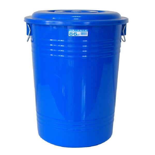 **好幫手生活雜鋪**萬年桶 86L(附蓋子) -----儲水桶.營業用垃圾桶.萬能桶