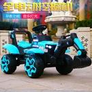 兒童電動挖掘機男孩玩具車挖土機可坐可騎大號學步鉤機遙控工程車 快速出貨