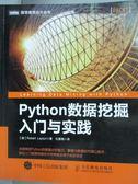 【書寶二手書T6/科學_XFE】Python數據挖掘入門與實踐_ROBERT LAYTON_簡體書