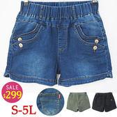 BOBO小中大尺碼【5528-29】鬆緊鈕扣紅標牛仔短褲 S-5L 現貨