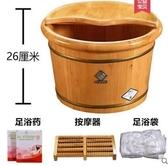 26高加厚圓邊桶 蓋子 按摩器 足浴袋 10包足浴藥木桶洗腳木盆泡腳桶加厚木桶   JN