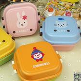 兒童餐盒 兒童水果盒卡通動物餐盒雙層便當盒水果盒送卡通叉 4款