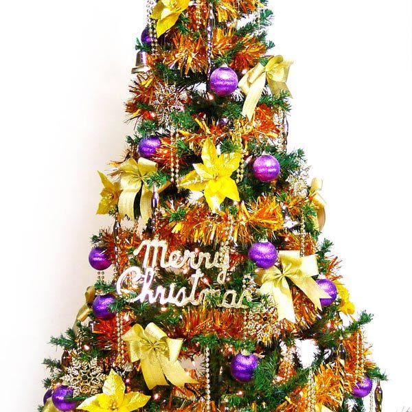 【摩達客 】幸福6尺/6呎(180cm)一般型裝飾綠聖誕樹  (+金紫色系配件)+100燈鎢絲樹燈2串