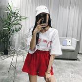 時尚休閒運動女夏新款套裝兩件套短袖學生短褲V領閨蜜裝t恤潮     原本良品