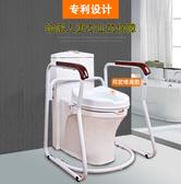 坐便扶手 浴室衛生間廁所馬桶坐便器無障礙扶手安全殘疾人防滑老人用品