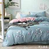 床包組全棉四件套1.8m床上用品純棉被套床單單雙人 ys8127『伊人雅舍』