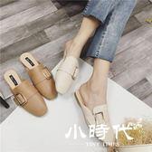 穆勒鞋 復古搭扣粗跟皮質包頭懶人半拖鞋外穿低跟涼拖鞋女夏  603-084