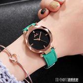 韓版潮流時尚氣質女錶簡約休閒皮帶防水手錶石英錶學生錶 溫暖享家
