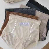 高腰收腹內褲女生透氣包臀蕾絲性感無痕透氣棉三角褲【聚寶屋】