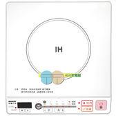 SANYO 台灣三洋 1300W 電磁爐 IC-65B